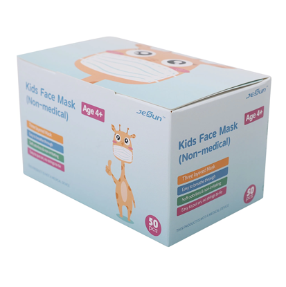 Kids Non Medical Disposable Face Masks 50 ct