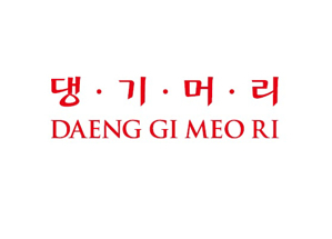 Picture for manufacturer Daeng Gi Meo Ri