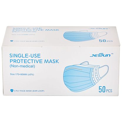 CleanHome Disposable Face Mask 3 Ply 50 ct