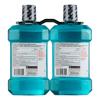 Listerine CoolMint Antiseptic 1. 5L 2 pk